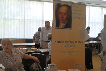 Mosk-CAM-Congr_2013-Homeopa.jpg